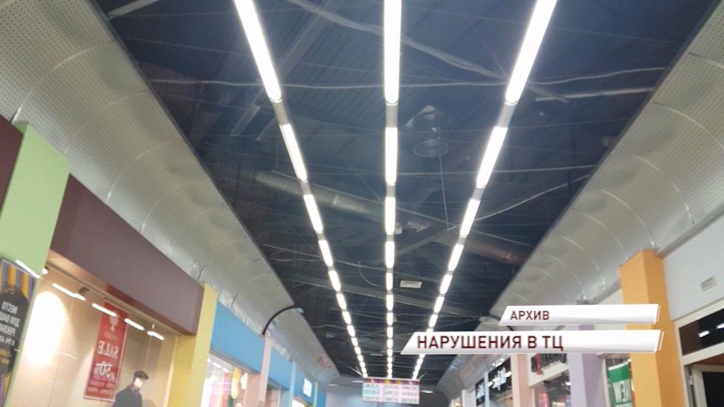 Собственника ярославского торгового центра оштрафовали за нарушение требований безопасности