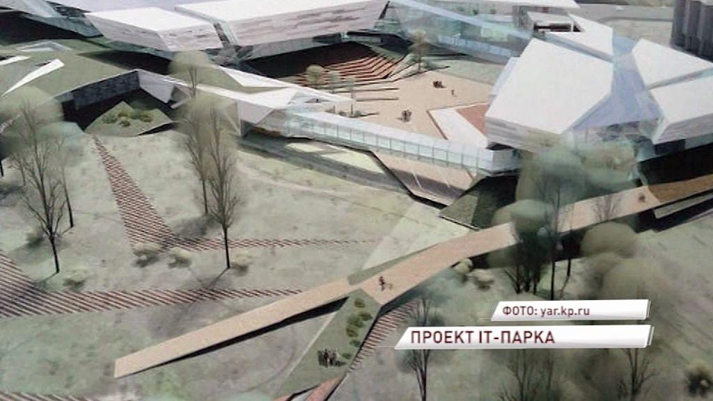 Московский проспект в Ярославле расширят, а на месте «Чайки» появится IT-парк