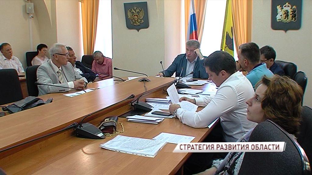 Депутатам представили промежуточные итоги реализации стратегии социально-экономического развития области