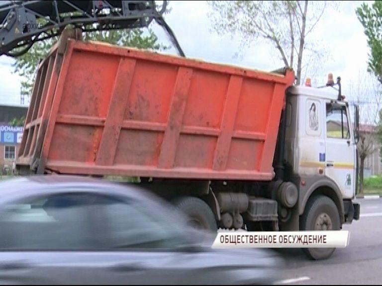 В бюджете появились дополнительные деньги на дороги: где отремонтируют асфальт