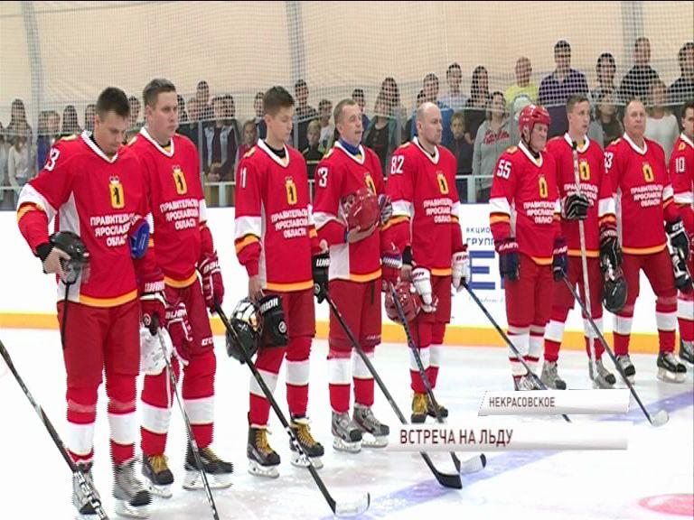 Команда областного правительства сыграла товарищеский хоккейный матч в новом ледовом дворце в Некрасовском