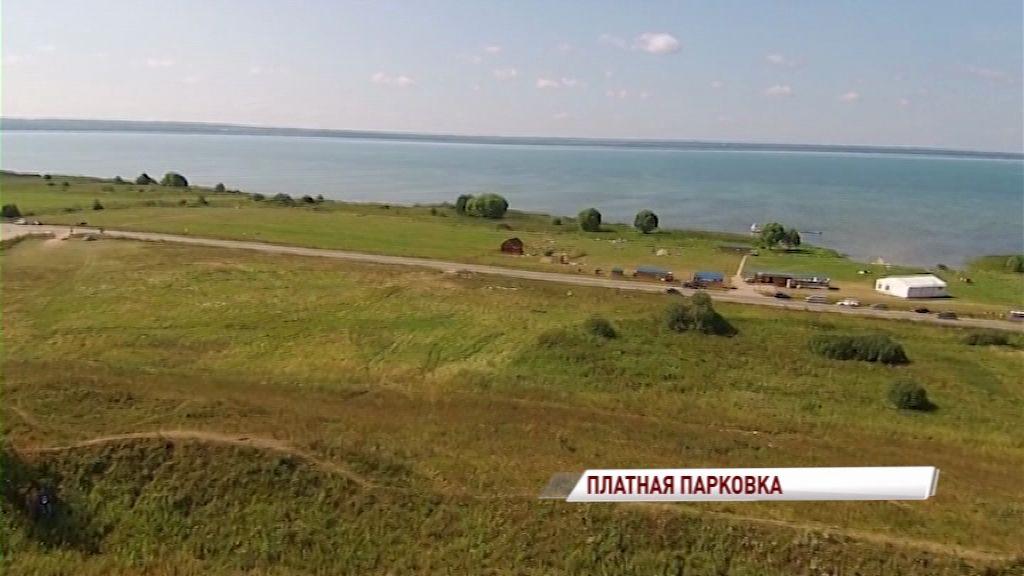 Парковку около Переславского пляжа сделали платной: законно ли это