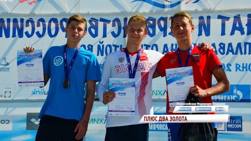 Ярославцы продолжают побеждать на чемпионате России по плаванию на открытой воде