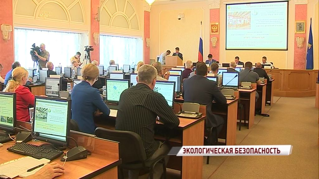 Комиссия по вопросам ЖКХ обсудила ситуацию с обращением с отходами