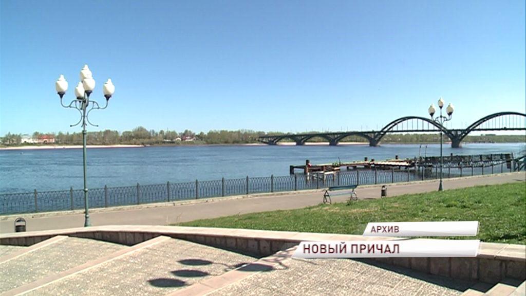 В Рыбинске завершены строительные работы на новом причале