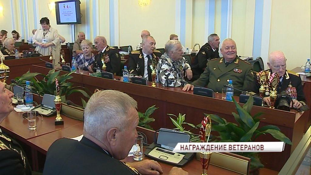 В Ярославле в День памяти и скорби наградили ветеранов локальных войн