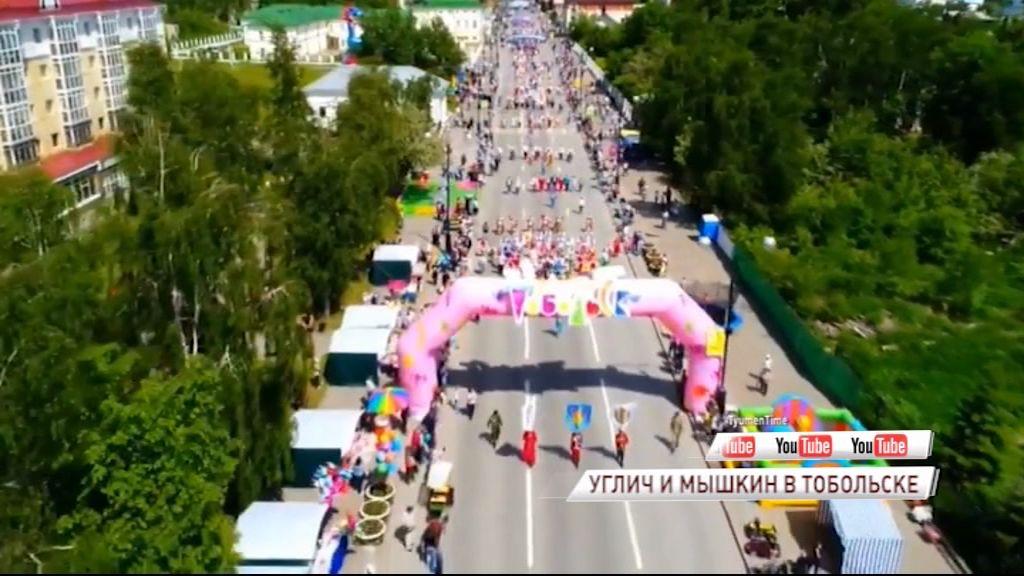 Углич и Мышкин приняли участие в фестивале малых городов России