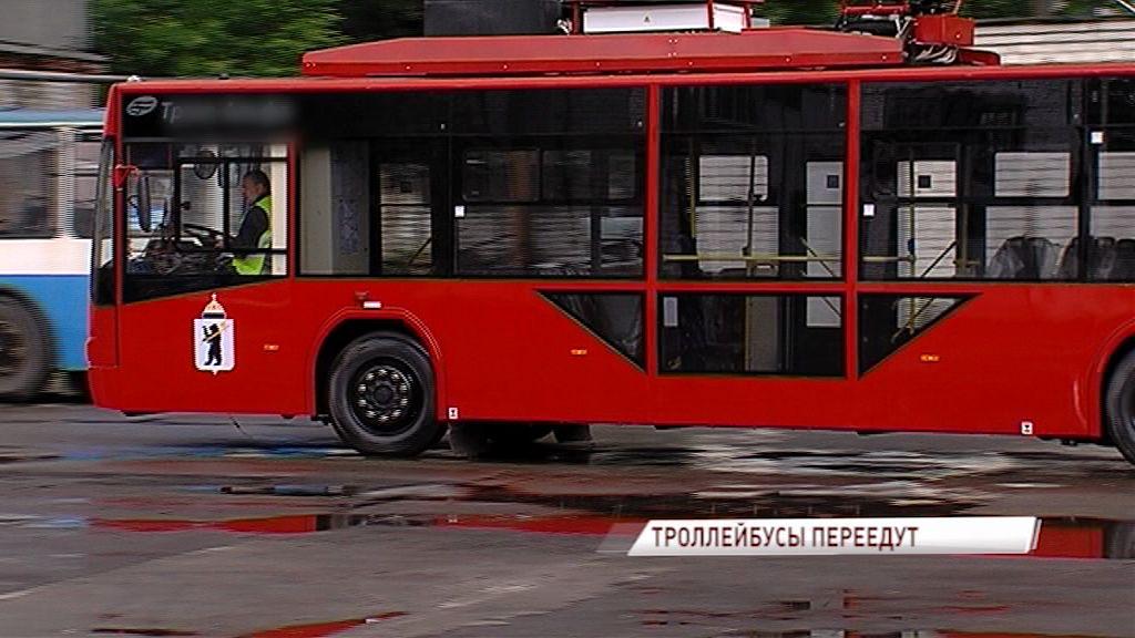 Троллейбусное депо №1 в центре Ярославля может сменить прописку