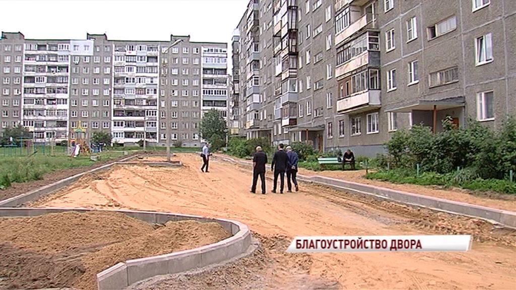 В Заволжском районе начались работы по благоустройству дворов