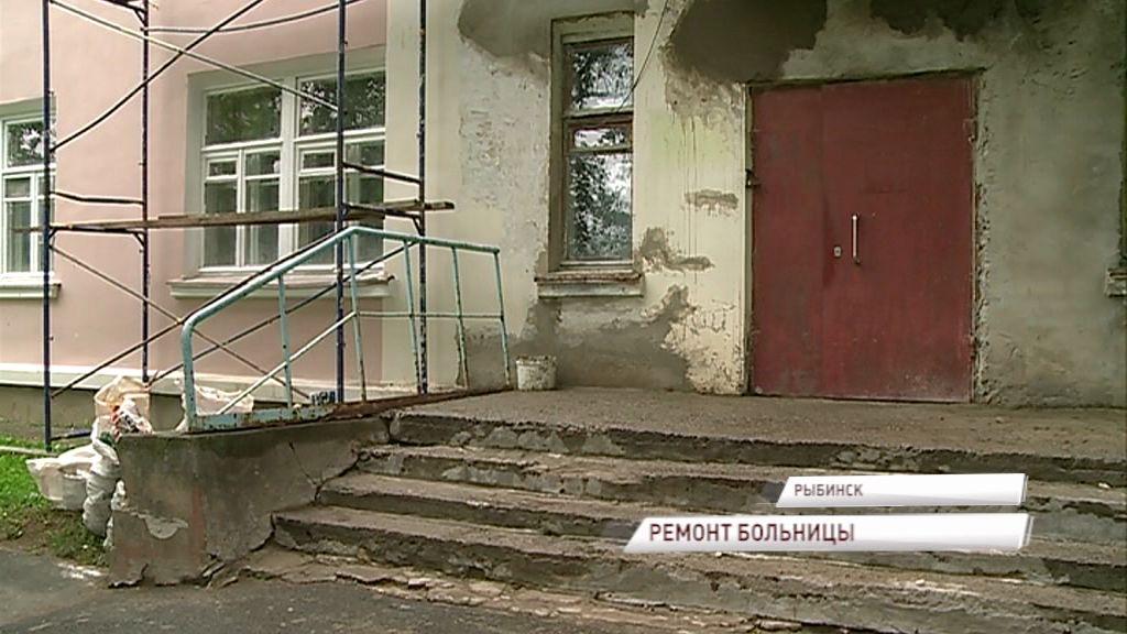 Четвертая городская больница в Рыбинске готовится к запуску проекта «Бережливая поликлиника»