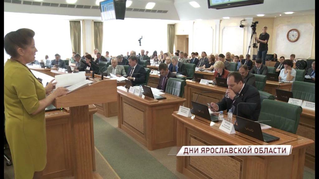 В Совете Федерации проходят Дни Ярославской области