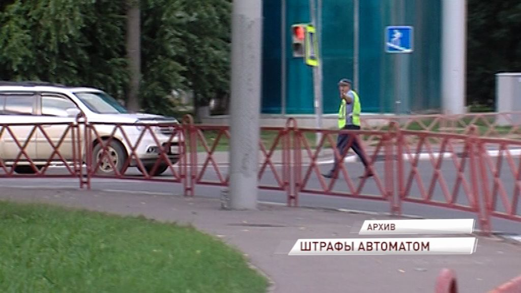 В России могут ввести систему автоматического взыскания штрафов с автомобилистов