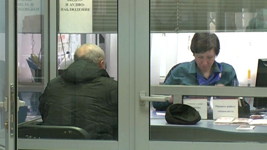Депутаты облдумы обратились в Госдуму с просьбой не торопиться с повышением пенсионного возраста