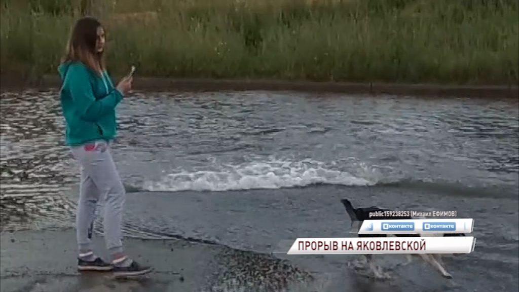 Коммунальное ЧП в Заволжском районе: Яковлевская ушла под воду