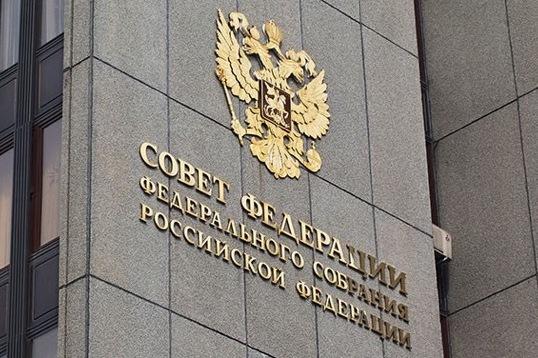 Ярославская область поделилась опытом создания упрощенной системы предоставления земельных участков без проведения торгов