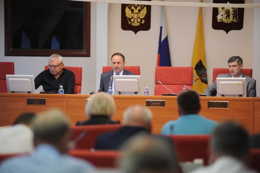 В Ярославле прошло последнее заседание действующего созыва облдумы: результаты работы и планы на будущее