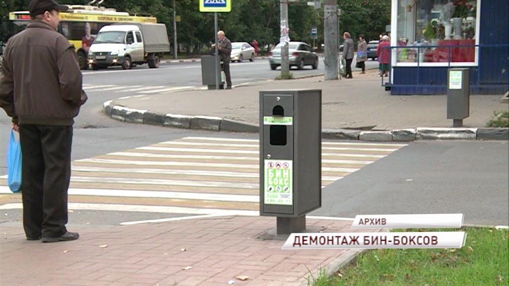В Ярославле вновь разгорелся скандал с бин-боксами