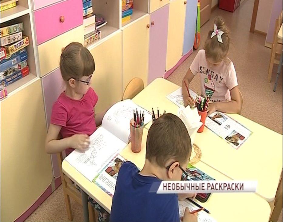 Волонтеры Ярспаса подарили детям раскраски с правилами безопасности