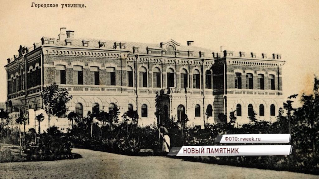 Ансамбль Карякинского училища в Рыбинске стал объектом культурного наследия