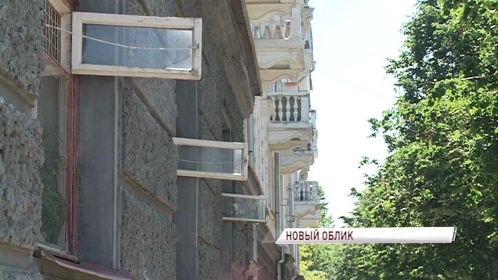В Ярославле идет капремонт дома с почти вековой историей