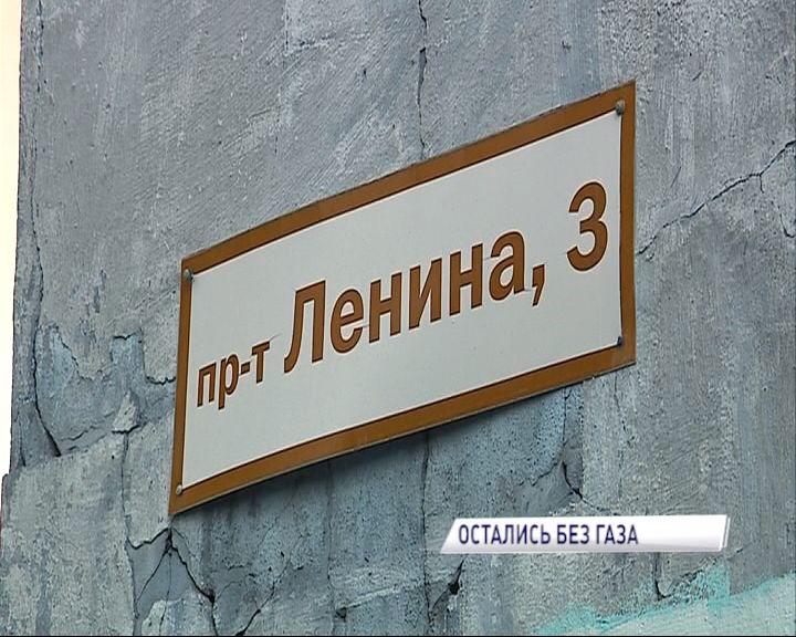 В центре Ярославля десятки людей остались без газа
