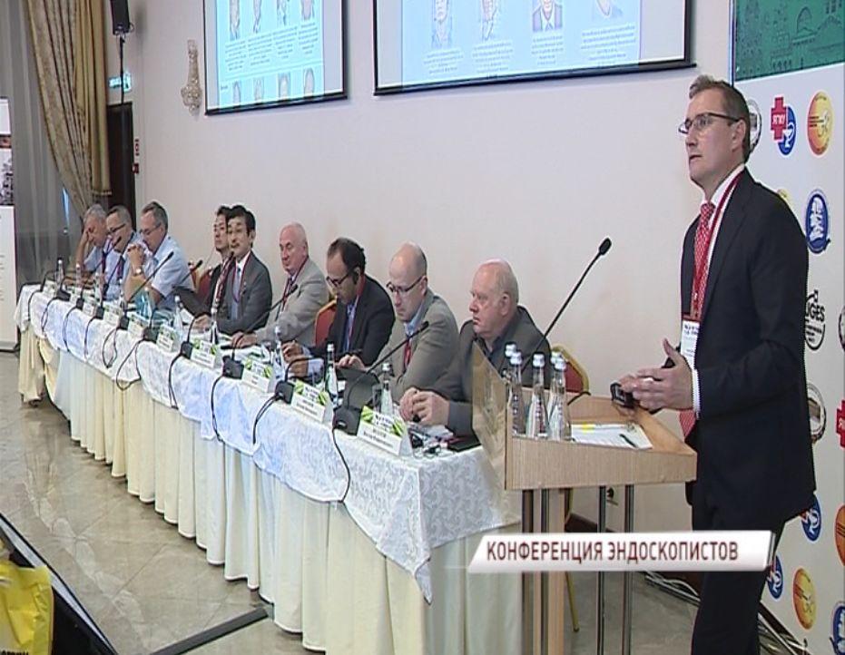 В Ярославле стартовала международная конференция эндоскопистов