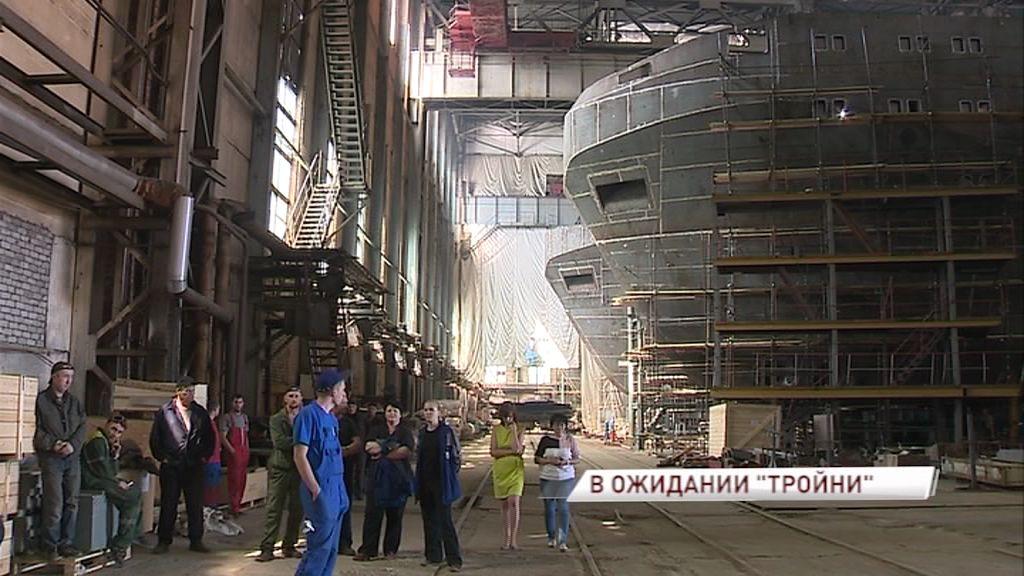На Ярославском судостроительном заводе вскоре ожидают «тройню».