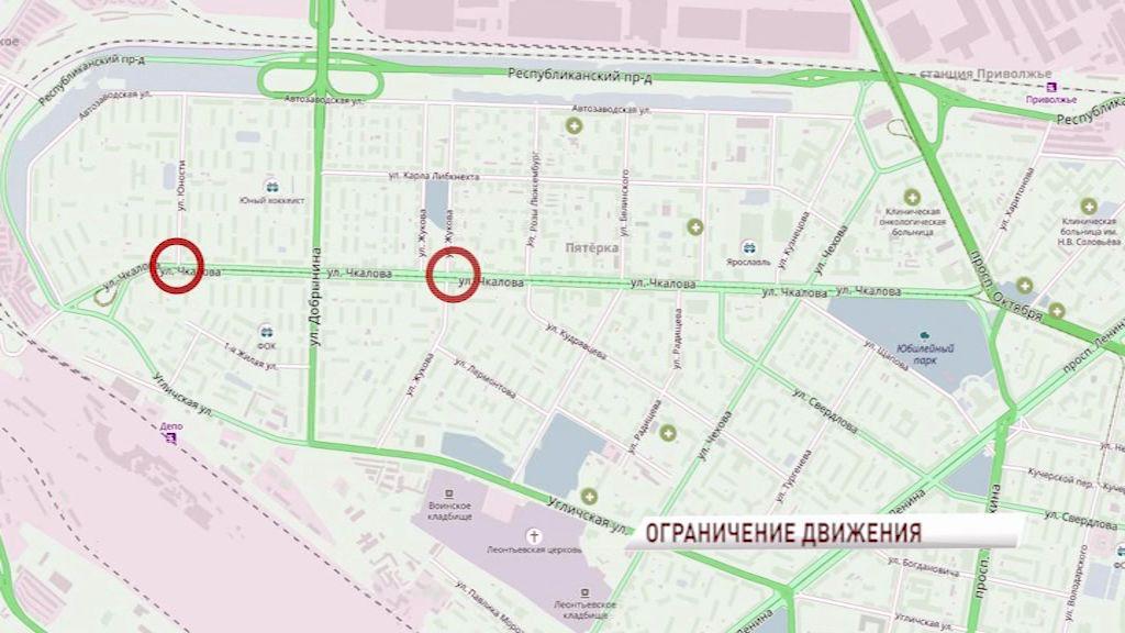 В Ярославле на несколько дней ограничат движение трамваев