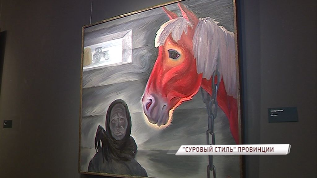 В художественном музее состоялся предпоказ картин о жизни деревенских людей художницы Джанны Тутунджан