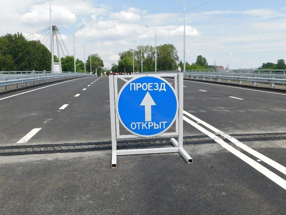 ФОТО: В Ярославле открылось движение по новому мосту через Которосль