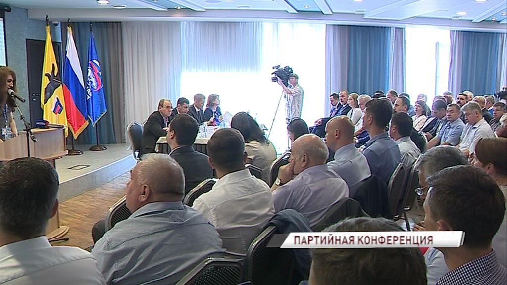 В региональном отделении «Единой России» обсудили вопросы подготовки к выборам