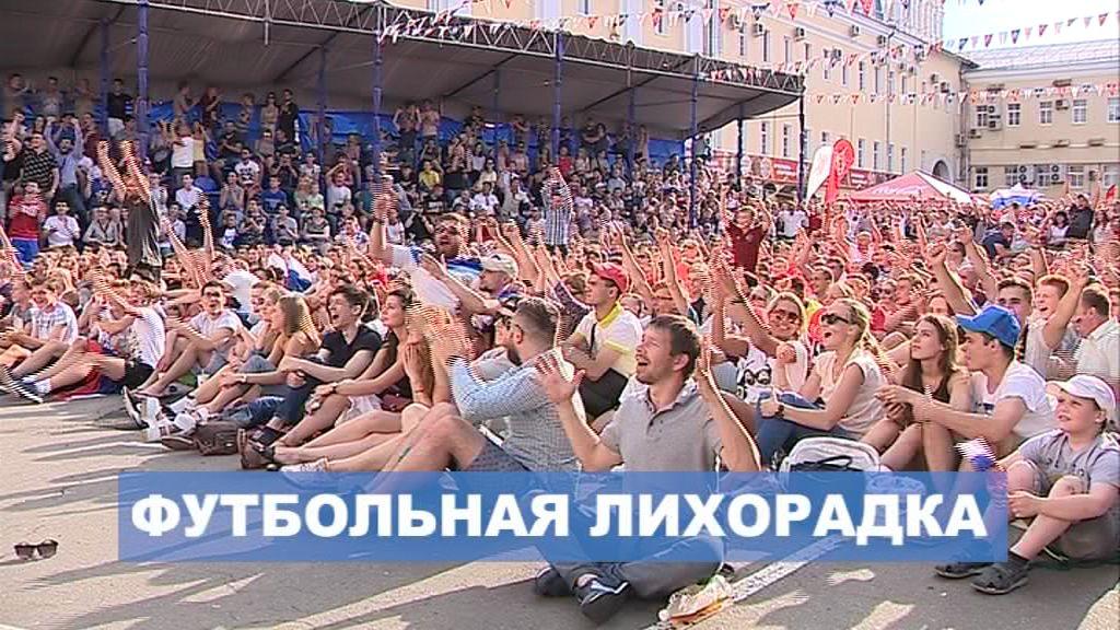 Страна ликует: сборная России вышла в 1/4 чемпионата мира по футболу