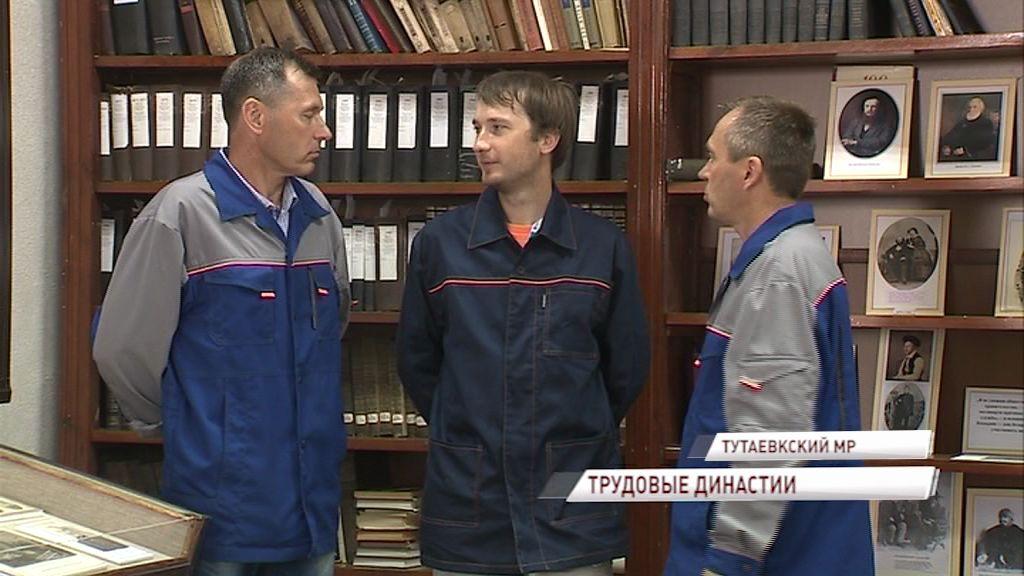 На Менделеевском заводе работают несколько потомственных специалистов