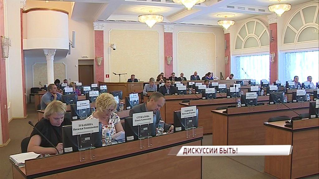 Ярославцы все-таки будут отстаивать свое мнение через публичные слушания
