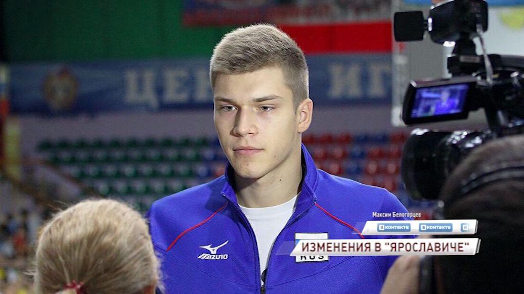Блокирующий «Самотлора» Максим Белогорцев продолжит карьеру в «Ярославиче»