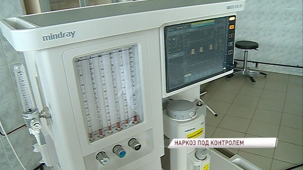 В областную больницу поступили новые наркозные аппараты
