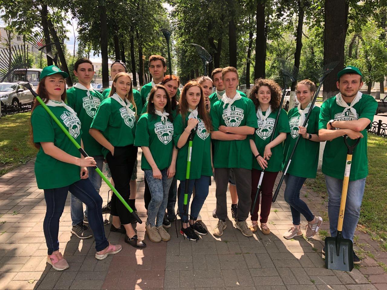 В Ярославской области теперь работает «Экодесант»: планы волонтеров