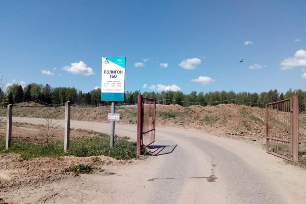 В Угличском районе стартовали работы по модернизации полигона ТБО