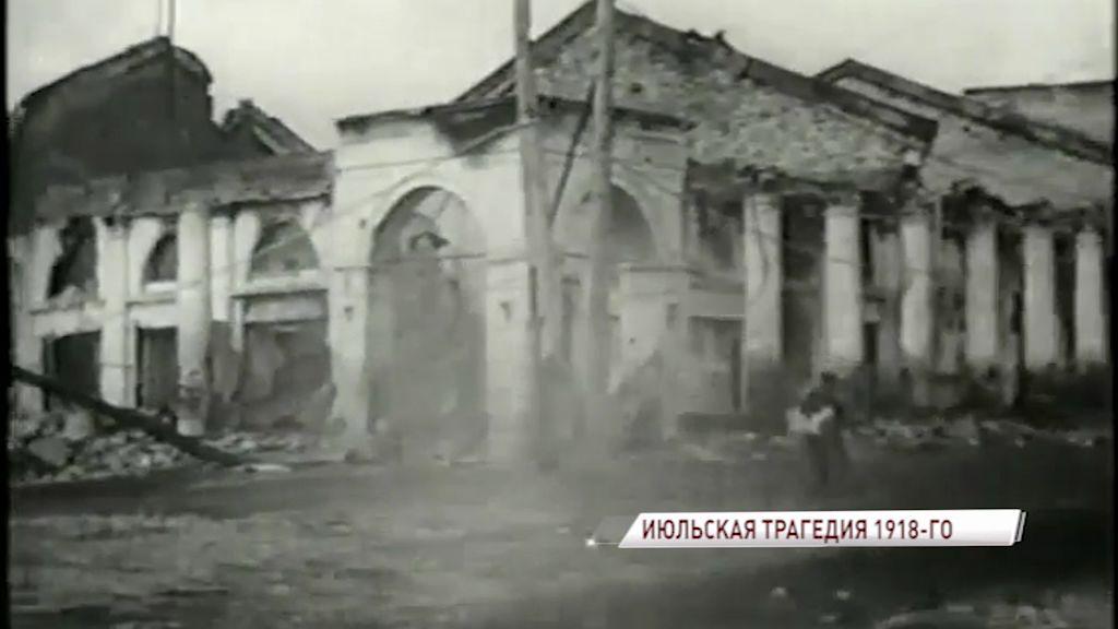 Музей-заповедник открыл выставку, посвященную ярославскому восстанию 1918 года