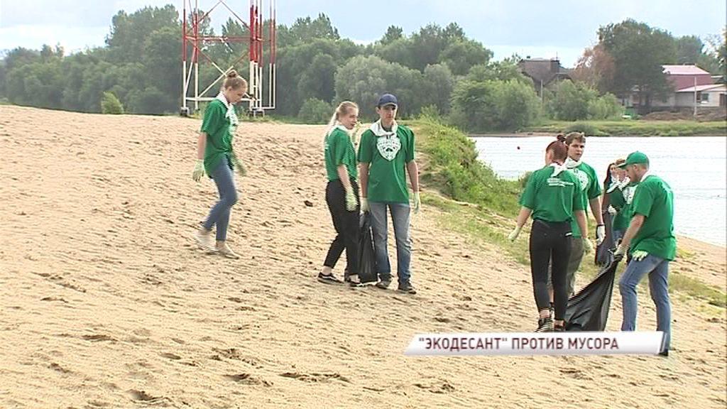 Волонтеры «Экодесанта» очистили пляж Ярославля от мусора