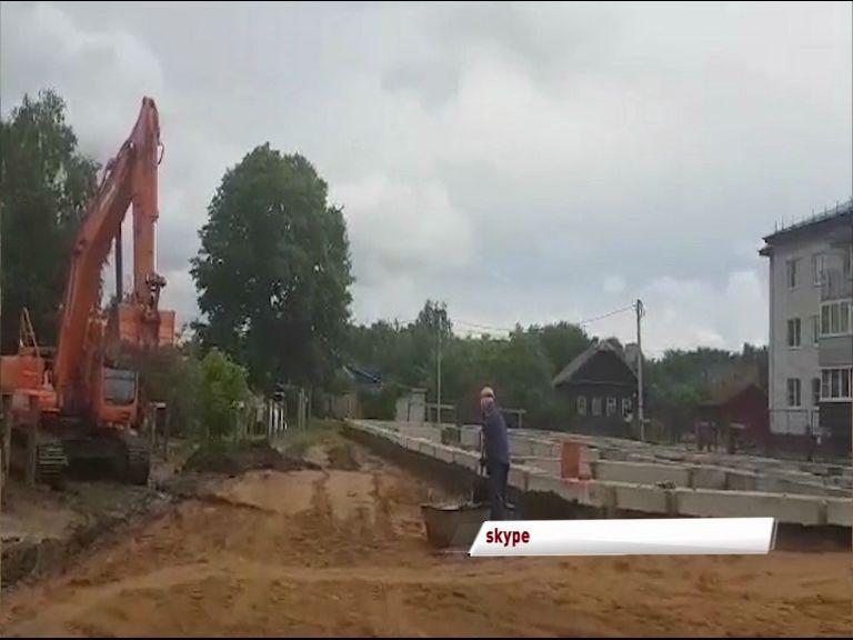 В Гаврилов-Яме появится новый многоквартирный дом