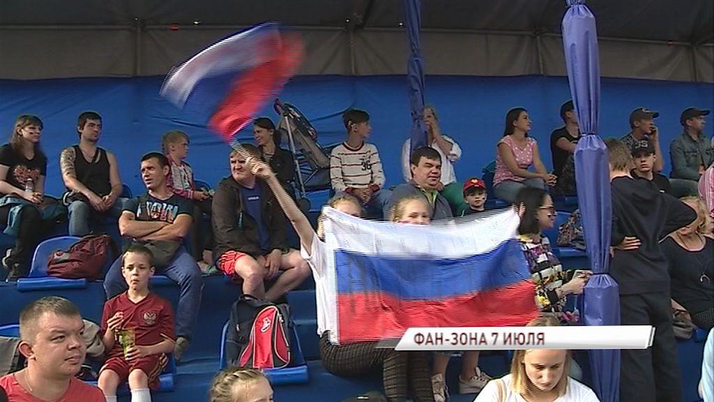 Ярославцев приглашают болеть за наших в фан-зоне