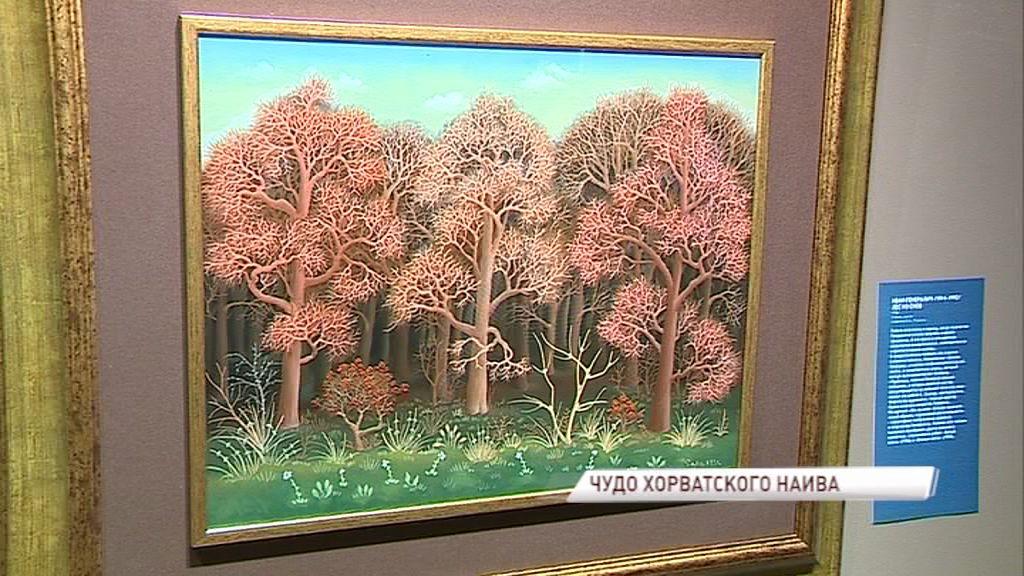 В музее зарубежного искусства открылась выставка хорватского «наивного искусства»