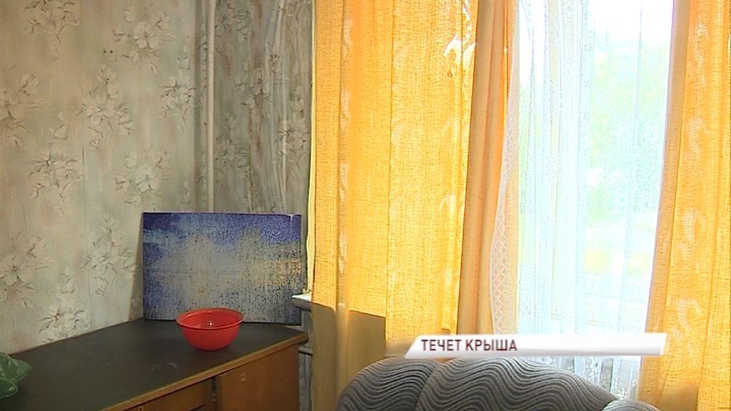 Непогода в доме: жители ветхого жилья во Фрунзенском районе пострадали от дождей