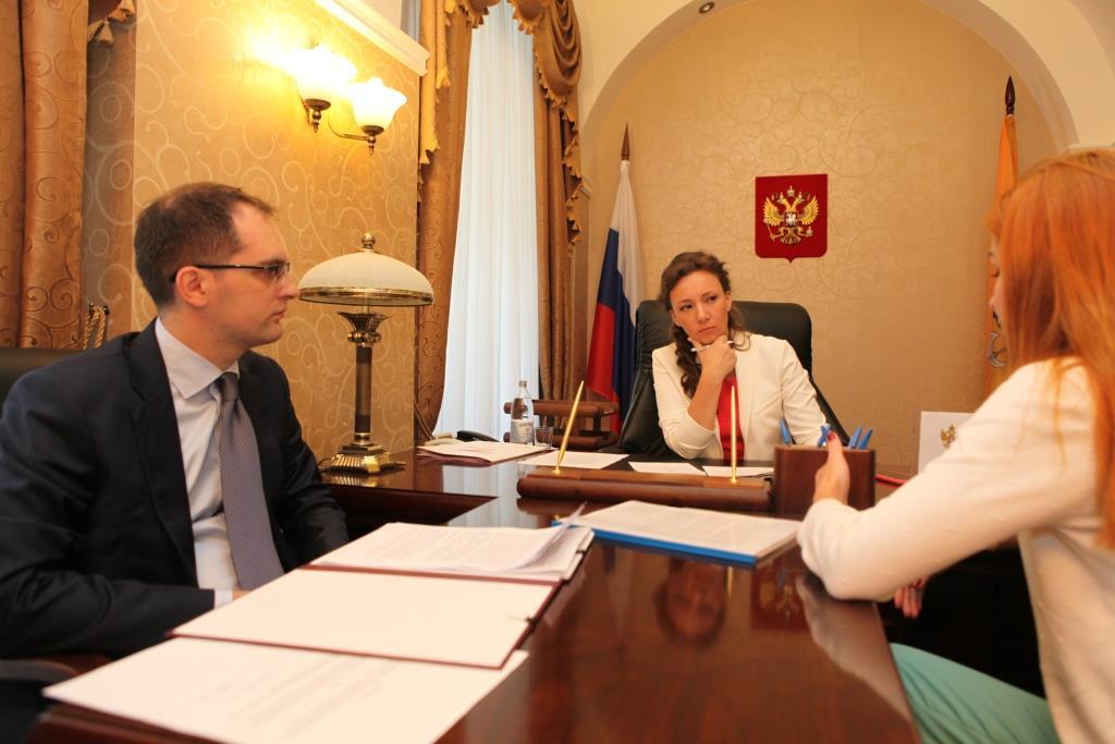 Ярославские родители пожаловались уполномоченной по правам ребенка при президенте РФ на школьные автобусы