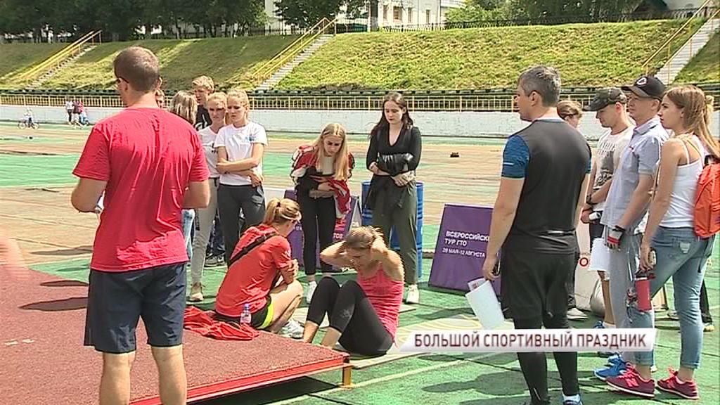 На стадионе «Спартаковец» все желающие сдали нормативы ГТО