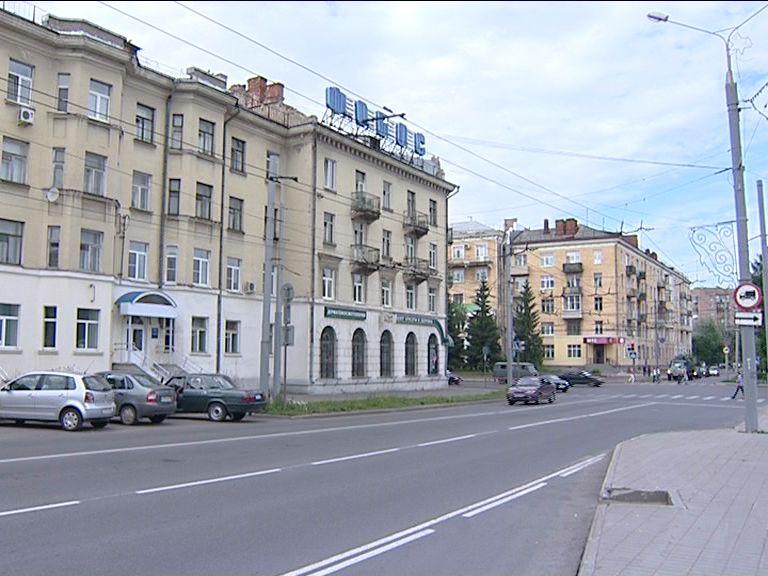 Рыбинск получит 400 миллионов рублей на дороги: когда начнется ремонт