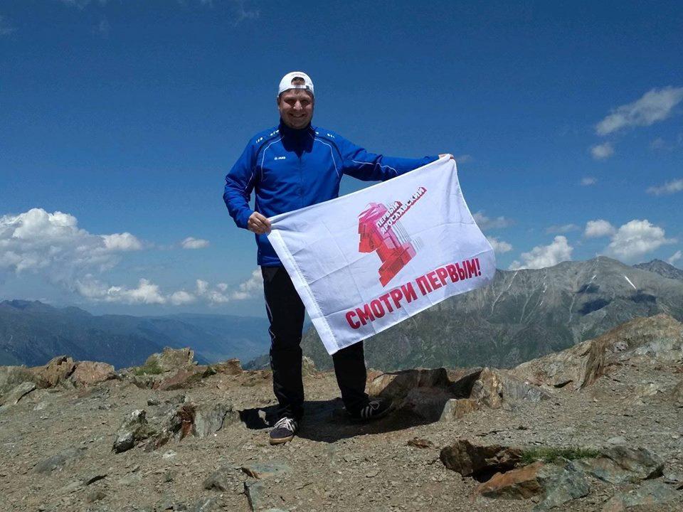 Флаг «Первого Ярославского» теперь развевается на высоте 3500 метров