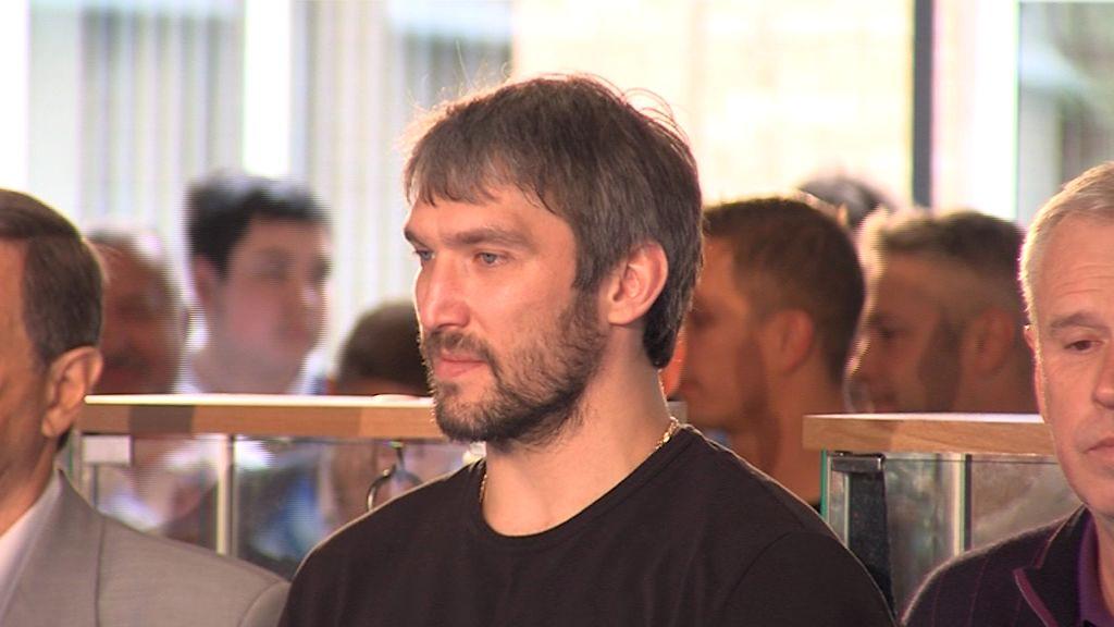 Воспитанники ярославского детского дома встретились с Александром Овечкиным
