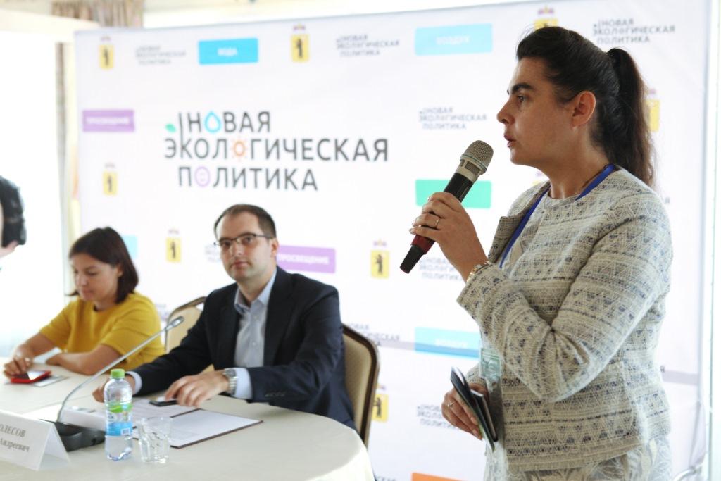 Стать одним из чистейших регионов России: в области началась разработка новой экологической политики